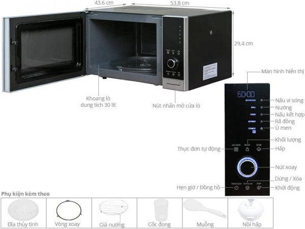 Chi Tiết EMS3085X