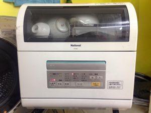 Có nên mua máy rửa bát nội địa Nhật?
